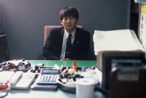 Entrepeneur 1994 Korea