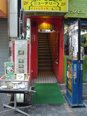 Ikebukuro Halal Food Store: Asian Shopping Center