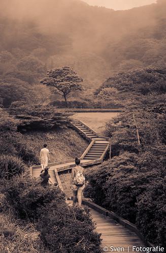 Mysterious Datun Nature Park