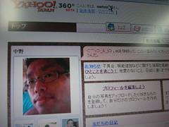 Yahoo! 360°