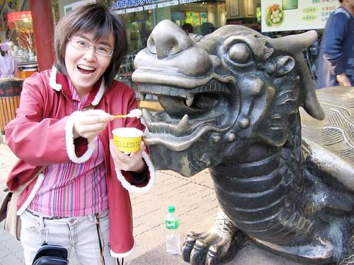 Kul kinesisk skratthumor