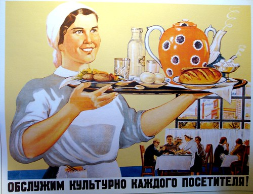 Service with a smile - from Russia