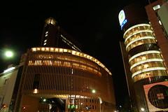 Kobe International House