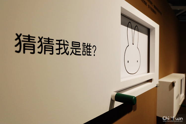 米飛兔15.jpg