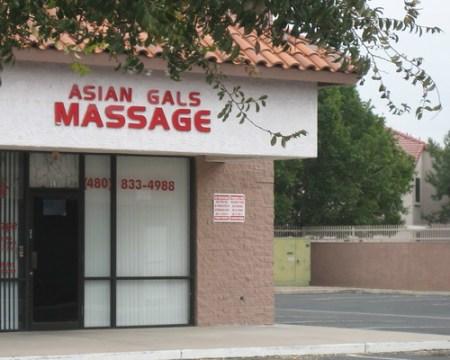 Asian Gals MASSAGE