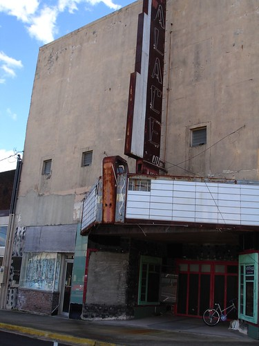 Palace Theater, McComb MS