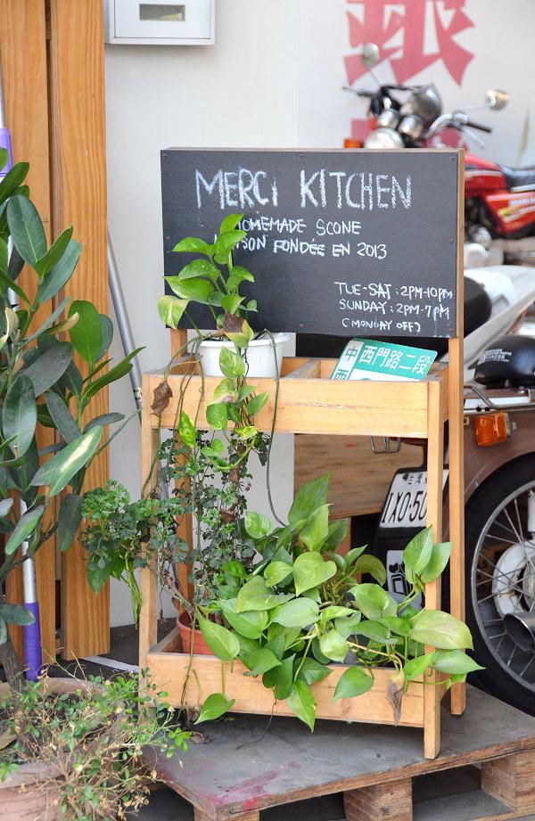 merci kitchen