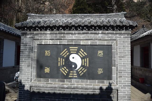 LaoShan00015