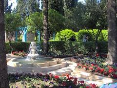 Fountain of Ridvan