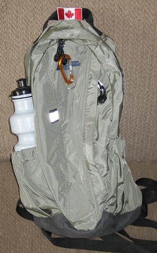 backpack mec (Photo: Ianiv & Arieanna on Flickr)