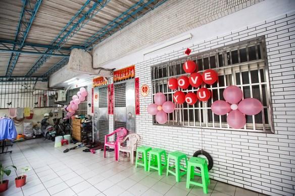 煇智&宜芬大囍之日0003 - 複製