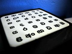 Sinhala alphabet