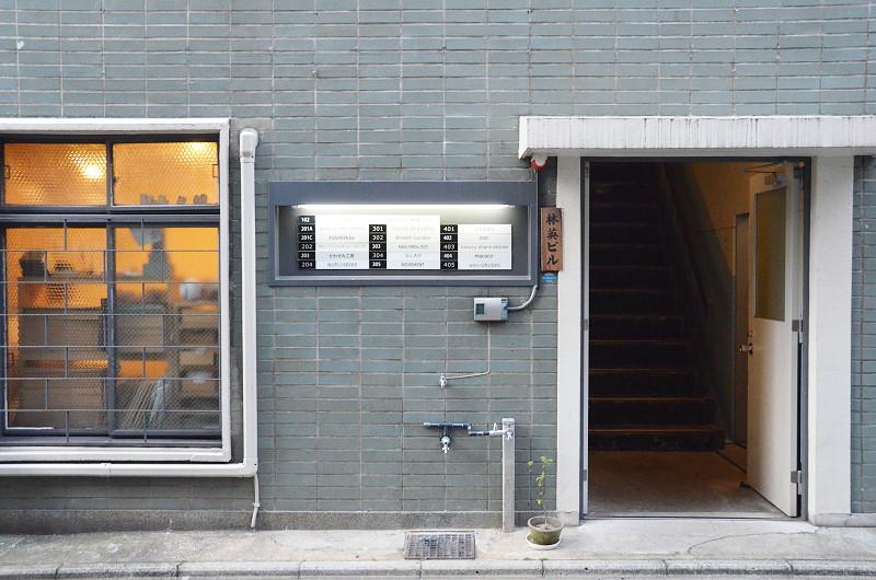 maruni cafe kyoto