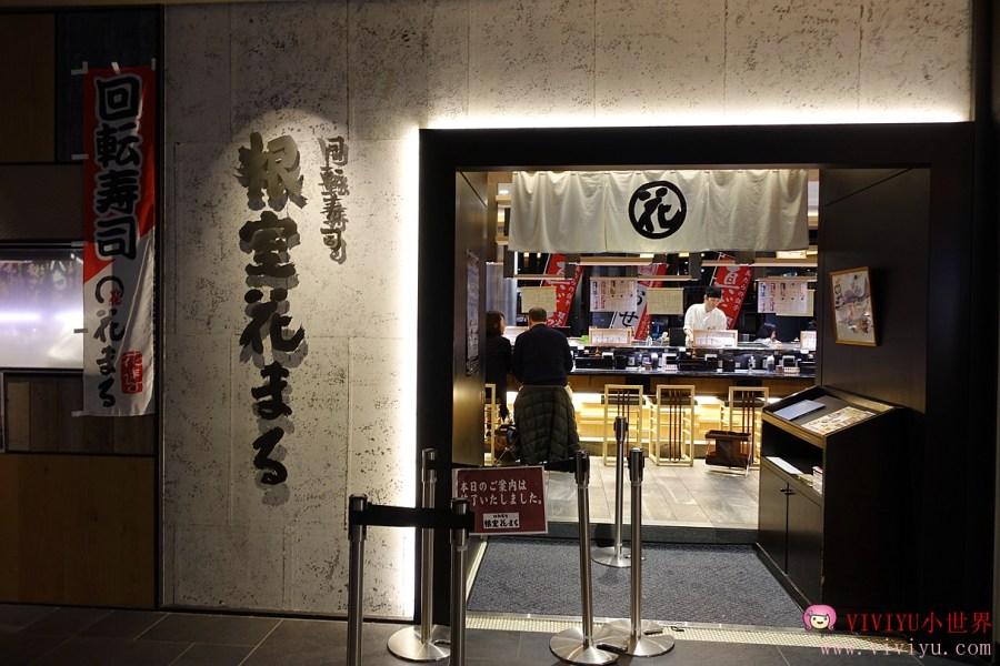 [日本.東京]回転寿司 根室花まる-銀座店~新鮮好吃.最便宜一盤140円起跳 @VIVIYU小世界