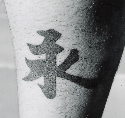 the valley · gladesville bridge · eternity tattoo; ← Oldest photo