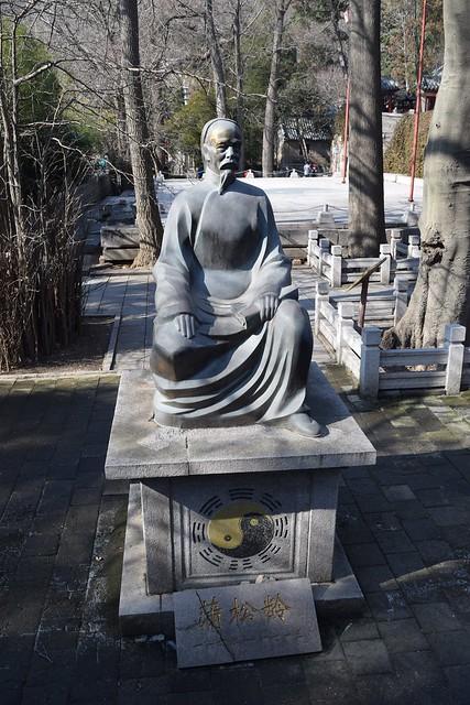 LapShanTaiqing00019