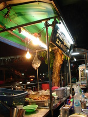 late night hawker