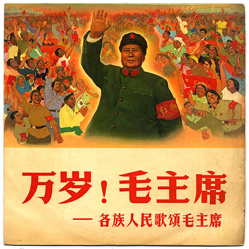 Long Life To Chairman Mao by Oldtasty.