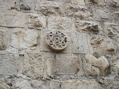Star of David on the Walls of Jerusalem 5