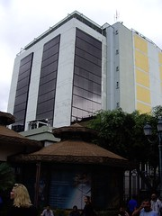 Central Bank (Costa Rica)