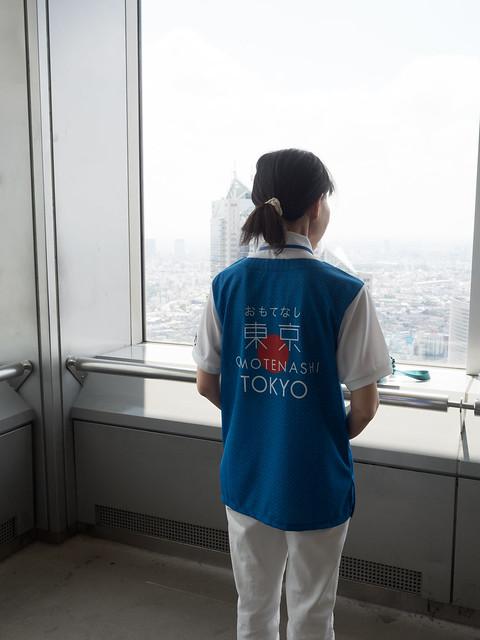 おもてなし東京