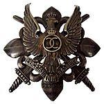 Insigna Cercetașii din răsboiul 1916-1919