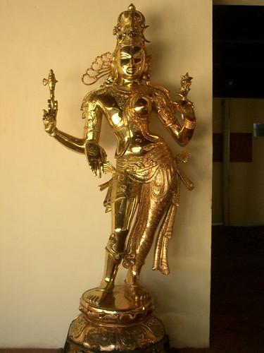 Ardhanarreswara
