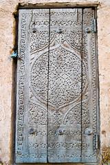 A portal, a pomegranate. Khiva