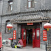"Pekin (9)-leo-hostel • <a style=""font-size:0.8em;"" href=""http://www.flickr.com/photos/13484070@N06/22131293308/"" target=""_blank"">View on Flickr</a>"
