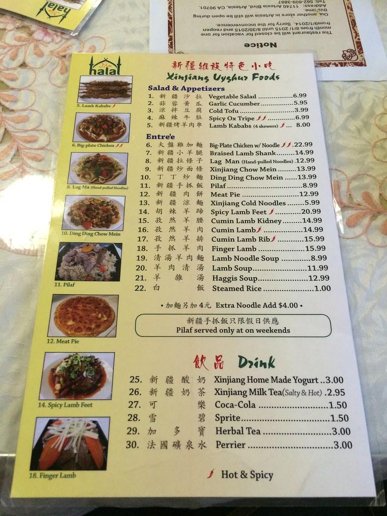 Omar's Xinjiang Halal Restaurant | San Gabriel, CA Los Angeles