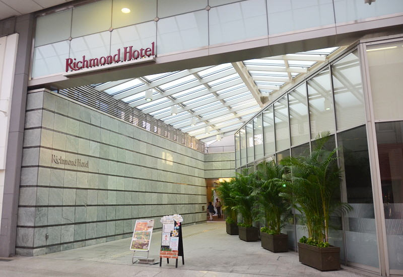 Richmond Hotel Kochi