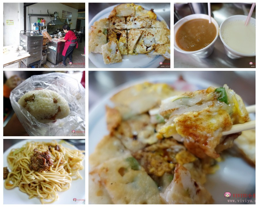 中式早餐,中式早點,八德早點,八德美食,力行街蛋餅,桃園美食,豆漿 @VIVIYU小世界