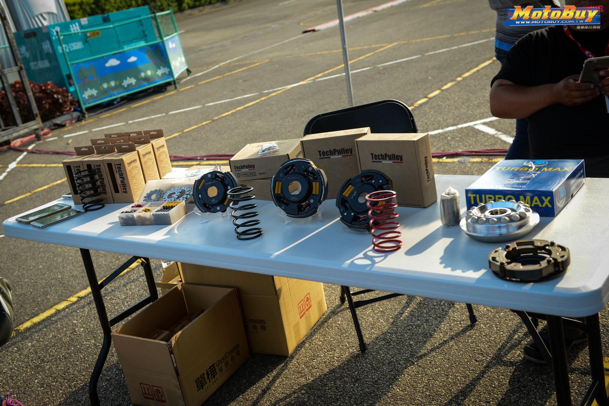 [活動採訪] 2015 光陽重機跑旅團 - 瘋騎馬拉灣藍白復古Party! | MotoBuy