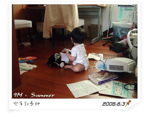 2006_0603_143855