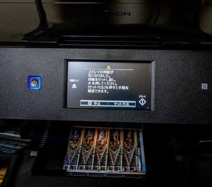 PC230112
