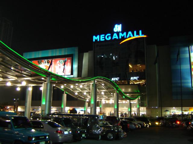 SM Megamall