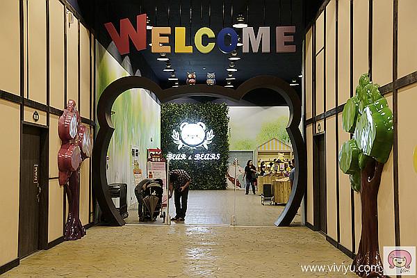 嘉義,旅遊,熊大庄,熊大庄森林主題觀光工廠,觀光工廠 @VIVIYU小世界