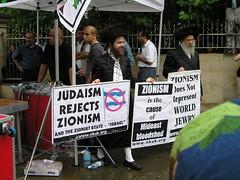 Jews against zionism 01