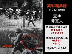 【轉載】還我祖靈~臺灣原住民找回歷史的行動 @ 我不只是一個人 :: 痞客邦