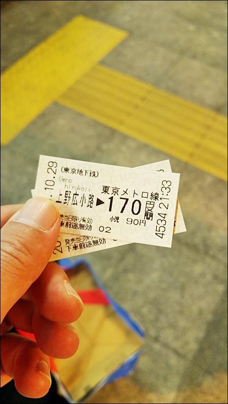 20161029_213401