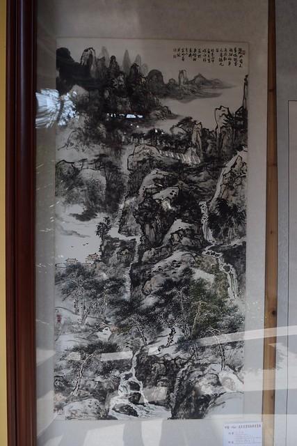 LapShanTaiqing00043