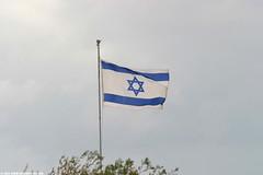 JO05   ISRAEL from JORDAN