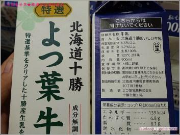北海道札幌Ario購物中心 - Ito Yokado (41).JPG