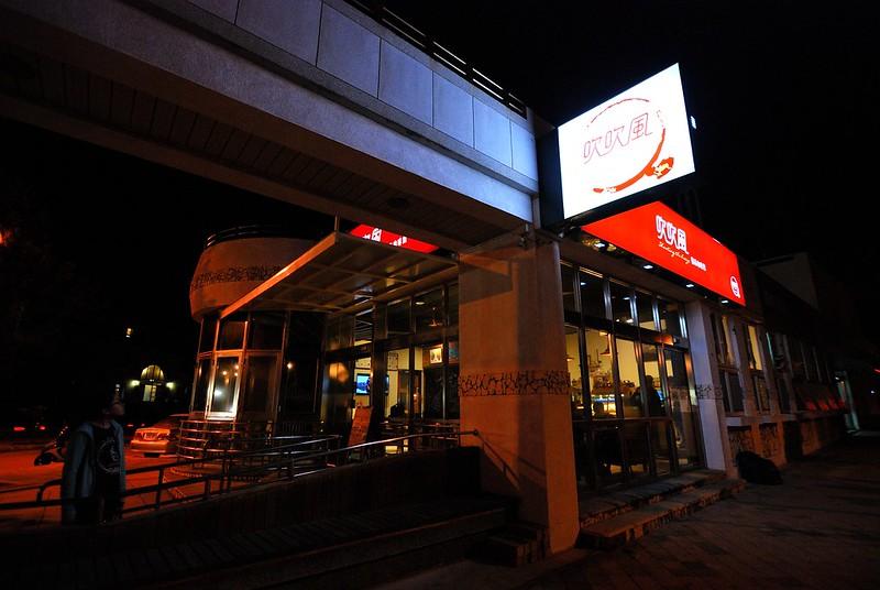 [澎湖] 喝杯咖啡聊聊天-吹吹風精品咖啡館 @ 尋著貓腳印覓食... :: 痞客邦