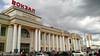 "Ekaterinburg (2)-gare • <a style=""font-size:0.8em;"" href=""http://www.flickr.com/photos/13484070@N06/20743835311/"" target=""_blank"">View on Flickr</a>"