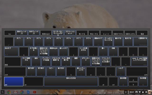 Screenshot 2015-11-01 at 20.41.12