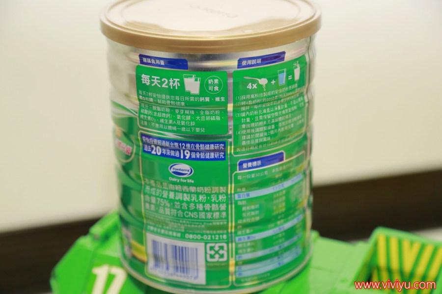安怡,安怡長青,成人奶粉,補充鈣質,鈣質,關鍵環節保養 @VIVIYU小世界