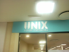 Unix Hair Design