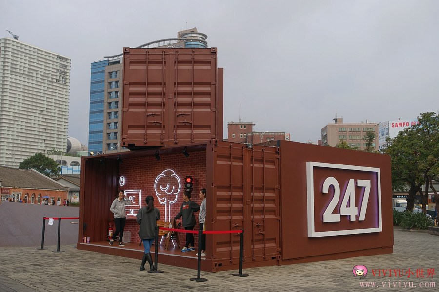 免費展覽,台北旅遊,台北景點,水豚君の奇幻童話,華山1914文化創意產業園區,華山文化園區 @VIVIYU小世界