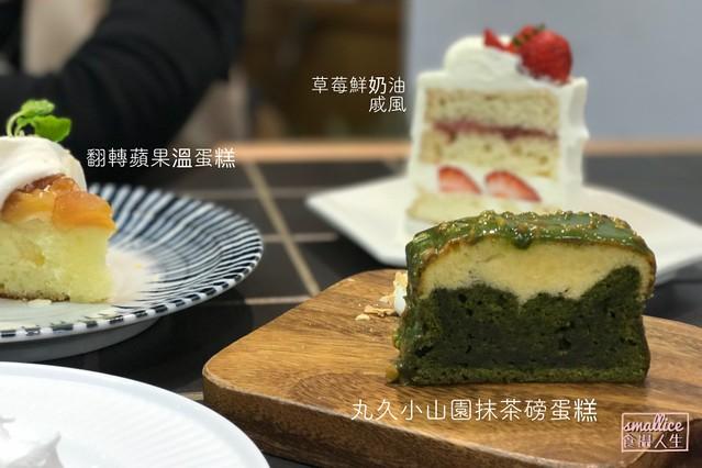 【台北・美食】人氣早午餐店「好初」推出新甜點品牌,精緻手作甜點比早餐更讓人驚豔!| TEN TEN DEN DEN點點甜甜